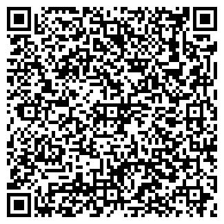 QR-код с контактной информацией организации ГРАНИТ+ ООО