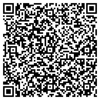 QR-код с контактной информацией организации Н-РИФ, ООО