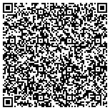 QR-код с контактной информацией организации ПРАВО СИБИРСКОЕ АГЕНТСТВО ЮРИДИЧЕСКИХ УСЛУГ, ЗАО