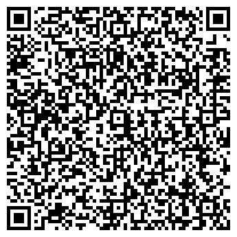 QR-код с контактной информацией организации ПРЕЦЕДЕНТ, ООО