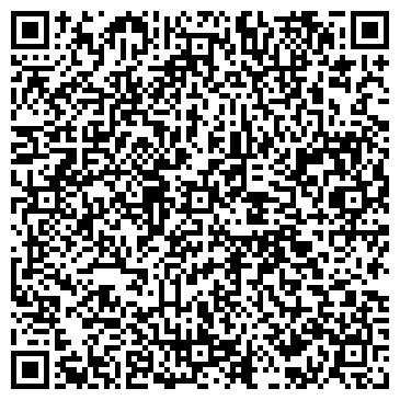 QR-код с контактной информацией организации ПРОСПЕКТ ЮРИДИЧЕСКАЯ КОМПАНИЯ, ООО