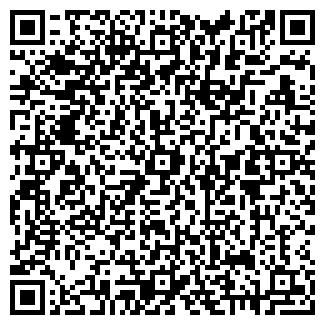 QR-код с контактной информацией организации ДРСУ 190