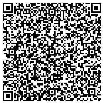 QR-код с контактной информацией организации РЕПУТАЦИЯ ЮРИДИЧЕСКАЯ ФИРМА, ООО
