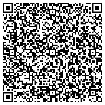 QR-код с контактной информацией организации СИБИРСКАЯ ЮРИДИЧЕСКАЯ КОМПАНИЯ, ЗАО