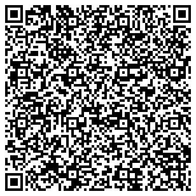 QR-код с контактной информацией организации СИБИРСКИЙ КОНСУЛЬТАЦИОННЫЙ ЦЕНТР, ЗАО
