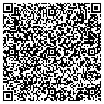 QR-код с контактной информацией организации СТЕПАНИДА ЮРИДИЧЕСКАЯ ФИРМА