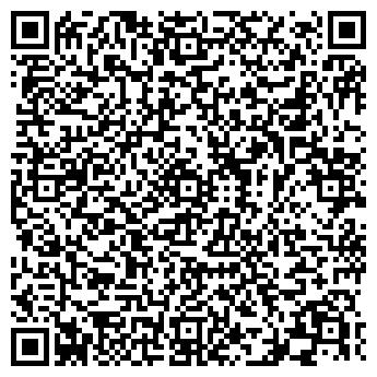 QR-код с контактной информацией организации СТРУКТУРА-Н, ООО