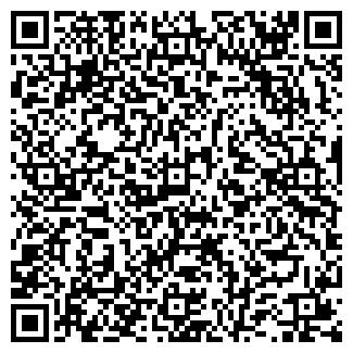 QR-код с контактной информацией организации ДСУ 28