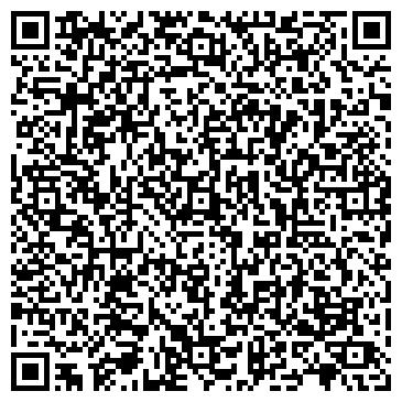 QR-код с контактной информацией организации ЗАО ХАРТМАНН И ПАРТНЕРЫ