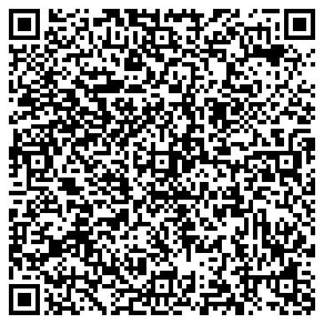 QR-код с контактной информацией организации ЮРИДИЧЕСКАЯ ФИРМА, ООО