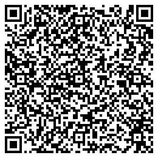 QR-код с контактной информацией организации ДЭУ 57