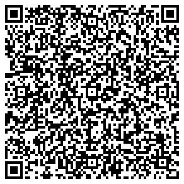 QR-код с контактной информацией организации ЮРИДИЧЕСКОЕ СЕРВИСНОЕ АГЕНТСТВО, ООО