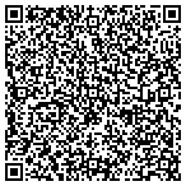 QR-код с контактной информацией организации ЮРИУС ЮРИДИЧЕСКОЕ АГЕНТСТВО, ООО