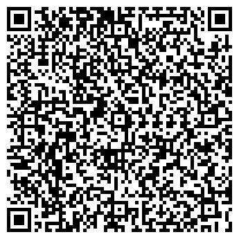 QR-код с контактной информацией организации ЮР-КАСКАД
