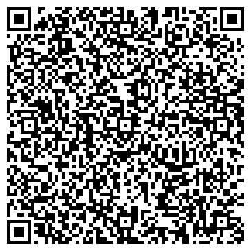 QR-код с контактной информацией организации БЮРО ЗЕМЕЛЬНЫХ ОТНОШЕНИЙ