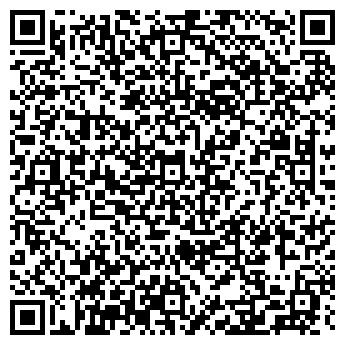 QR-код с контактной информацией организации ООО ЮРИДИЧЕСКИЙ АЛЬЯНС