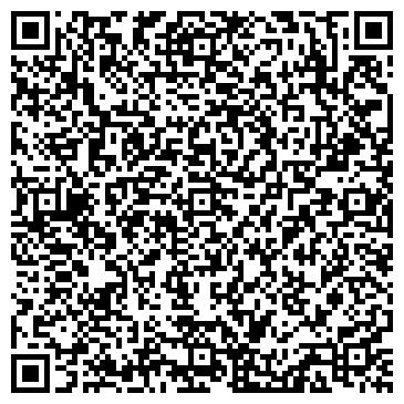 QR-код с контактной информацией организации АДАЛИНА - ЮРИДИЧЕСКИЙ АЛЬЯНС