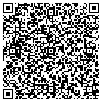 QR-код с контактной информацией организации ЖКХ ОШМЯНСКОЕ РУП