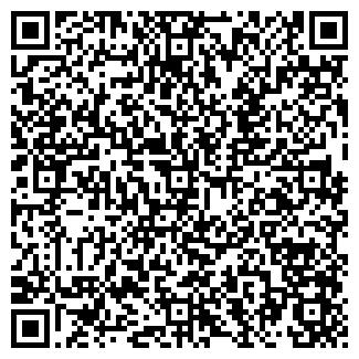 QR-код с контактной информацией организации АДАМАНТЪ