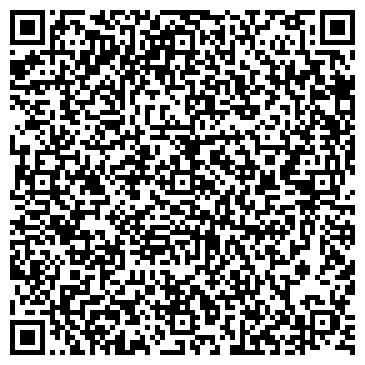 QR-код с контактной информацией организации АДАЛИНА-ЮРИДИЧЕСКИЙ АЛЬЯНС