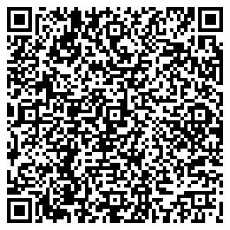 QR-код с контактной информацией организации АЛЕСВЕ