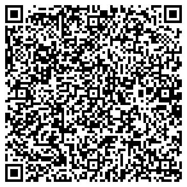 QR-код с контактной информацией организации ЗАВОД КРАХМАЛЬНЫЙ ГОЛЬШАНСКИЙ ОАО