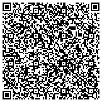 """QR-код с контактной информацией организации ООО ЮРИДИЧЕСКАЯ КОМПАНИЯ """"АРБИТРАЖНЫЙ ПРАКТИК"""""""