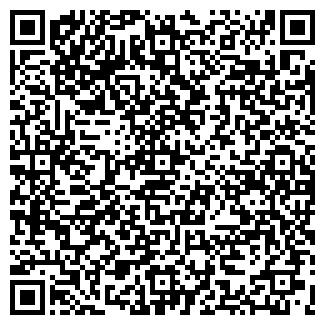 QR-код с контактной информацией организации АРБИТР