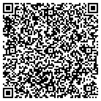 QR-код с контактной информацией организации АРМАГЕДДОН