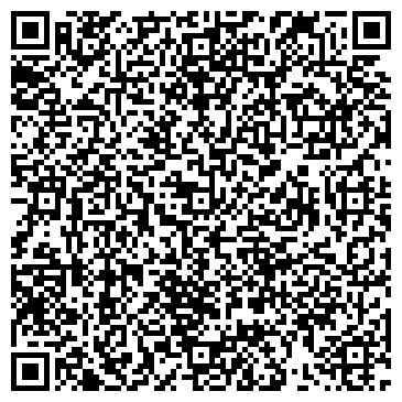 QR-код с контактной информацией организации КОЛЛЕДЖ АГРАРНО-ЭКОНОМИЧЕСКИЙ ОШМЯНСКИЙ