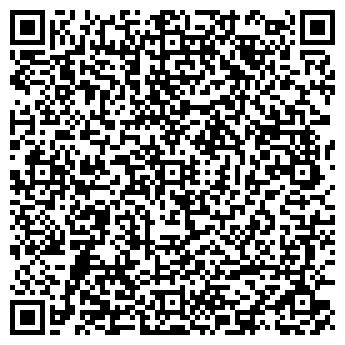 QR-код с контактной информацией организации БИЗНЕС-АДВОКАТ