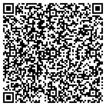 QR-код с контактной информацией организации БИЗНЕС-АУДИТ