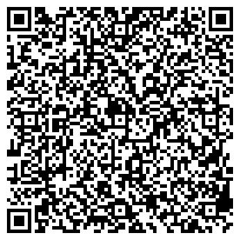 QR-код с контактной информацией организации БИЗНЕС-СТАНДАРТ