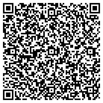 QR-код с контактной информацией организации ВАШ ПРАВОВОЙ ПАРТНЕР
