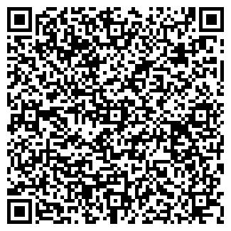 QR-код с контактной информацией организации ВЕРДИКТ