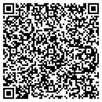 QR-код с контактной информацией организации ВЕТО