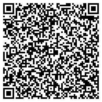 QR-код с контактной информацией организации КОНСУЛ 2 ЧУПП