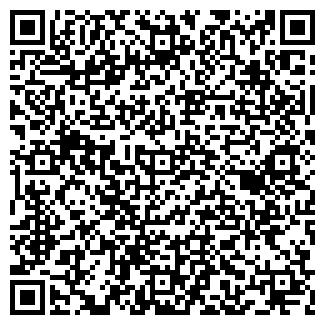 QR-код с контактной информацией организации ВЛАДИАЛ