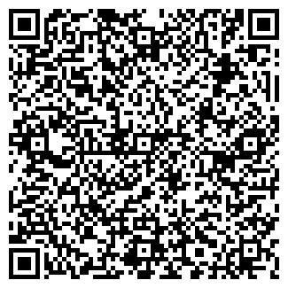 QR-код с контактной информацией организации ВОТУМ +