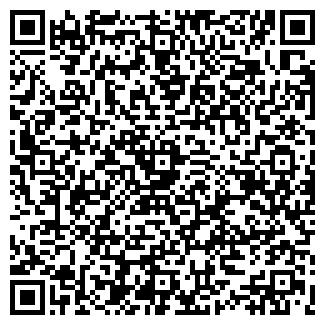 QR-код с контактной информацией организации ГРАВИС