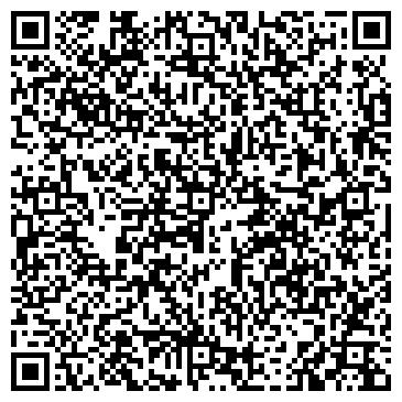 QR-код с контактной информацией организации ГОРОДСКОЕ БЮРО ЮРИДИЧЕСКИХ УСЛУГ