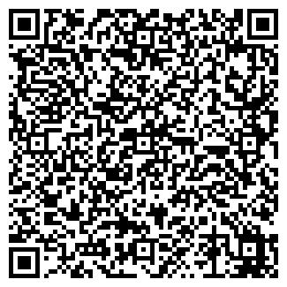 QR-код с контактной информацией организации ГЮКО
