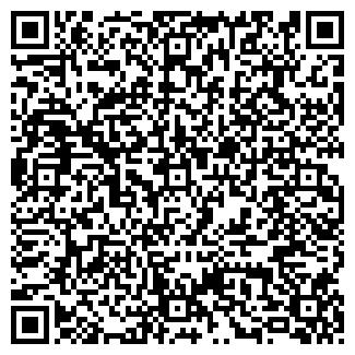 QR-код с контактной информацией организации ДТП