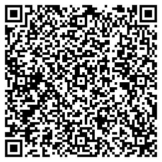 QR-код с контактной информацией организации ЕРМАКЪ