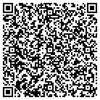 QR-код с контактной информацией организации ЗАПАД-СИБИРЬ