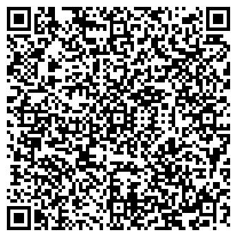 QR-код с контактной информацией организации ИКС-СИСТЕМА