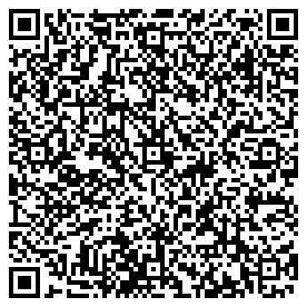 QR-код с контактной информацией организации ИНТЕР-СТРОЙ ПЕРСОНАЛ