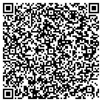 QR-код с контактной информацией организации КОМПАНИЯ ЭКСПЕРТ