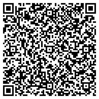 QR-код с контактной информацией организации КОНСУЛЬТЪ