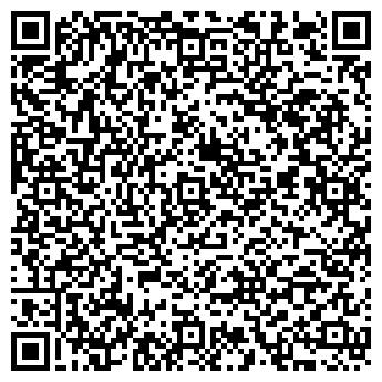 QR-код с контактной информацией организации КЮФ-СОГЛАСИЕ